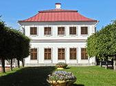 Marly's Palace, Peterhof, Petersburg — Stock Photo