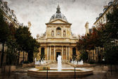Sorbonne - artwork in painting style — Stock Photo