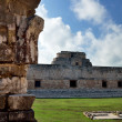 Ancient structure in one of the squares in the city of Uxmal in — Stock Photo