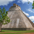Panoramic view of one of the most beautiful and high pyramid in — Stock Photo