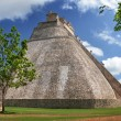 Stock Photo: Panoramic view of one of the most beautiful and high pyramid in