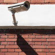 SecurityCamera — Stock Photo #12372049