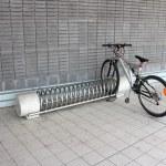 ������, ������: Holder for bikes