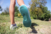 Jogging2 — Stock Photo