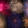 Magnificent fireworks — Stock Photo