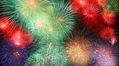 Big fireworks — Stock Photo