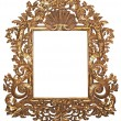 Stock Photo: Gilded frame