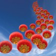 Stockfoto: Chinese lanterns
