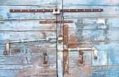 Latch and lock — Stock Photo