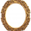 Stock Photo: Antique gilded Frame