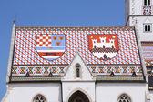 Teto da igreja de são marcos em zagreb — Foto Stock