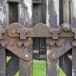 Stock Photo: Lock, latch