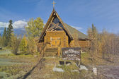 Church, Haines Junction, Yukon, Canada — Stock Photo