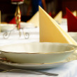 Wedding banquet table — Stock Photo #13198382