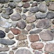 Stockfoto: Abstract background made with aged stone