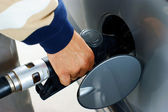 Fill up of gasoline. — Stock Photo