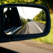Landscape in the mirror of a car — Stock Photo
