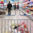 View of a shopping cart with grocery items — Stock Photo #19910347