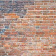 Background of red brick wall texture - Stock fotografie