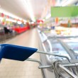 View of a shopping cart at supermarket — Stock Photo