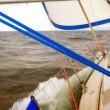 Sailboat yacht sailing in blue sea. Tourism — Stock Photo