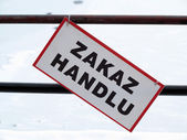 """No trade"" sign in Poland on street (polish ZAKAZ HANDLU) — Stock Photo"