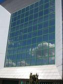 Modern futuristic business building in city — Stock Photo