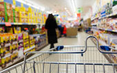 View from shopping cart trolley at supermarket — Stockfoto