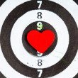 Stock Photo: Closeup black white target with heart bullseye as love background