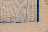 Football summer sport — Stock Photo