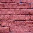 Red brick wall — Stock Photo #19896707