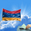 Stock Photo: Armeniflag election