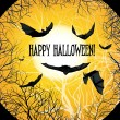 Royalty-Free Stock Vector Image: Helloween