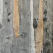 Stock Photo: Grunge wood texture background