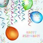 Happy Birthday Streamers — Stock Vector #21204547