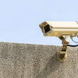 Stock Photo: Security Cameron Top of Brown Building, CCTV Camera