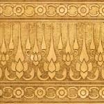 altın metal plaka Çağdaş tarzda Tay geleneksel oyma ile — Stok fotoğraf #27239951