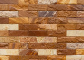 Brown Bricks Wall Pattern, Closeup, Showing Texture — Stock Photo