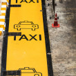Taxi Parking Lane — Stock Photo