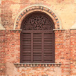 Stock Photo: Old Wooden Arch Window