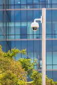 Security Camera with Building Background, CCTV Camera — Stock Photo