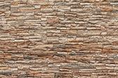 Brown Bricks wall, Natural color — Stock Photo