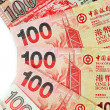 One Hundred Hong Kong Dollars — Stock Photo