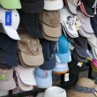 Hats — Stock fotografie