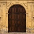 Stock Photo: Ornate Door