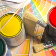 Stock Photo: Paint samples.