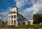 Minsk Town Hall — Stock Photo