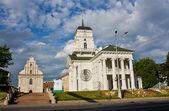 Minsk Town Hall — Stock Photo