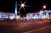 Night Minsk, Belarus — Stock Photo