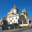 Stock Photo: St. George church in Lvov Ukraine